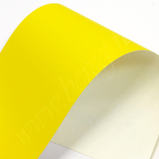 Adestor Coated Colours Yellow