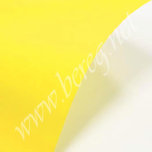 Paperline 210 Lemon