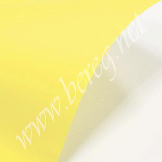 Paperline 160 Yellow