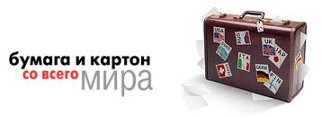 Рекламная акция компании Берег «Конверты Turun - твой билет в Турку!»